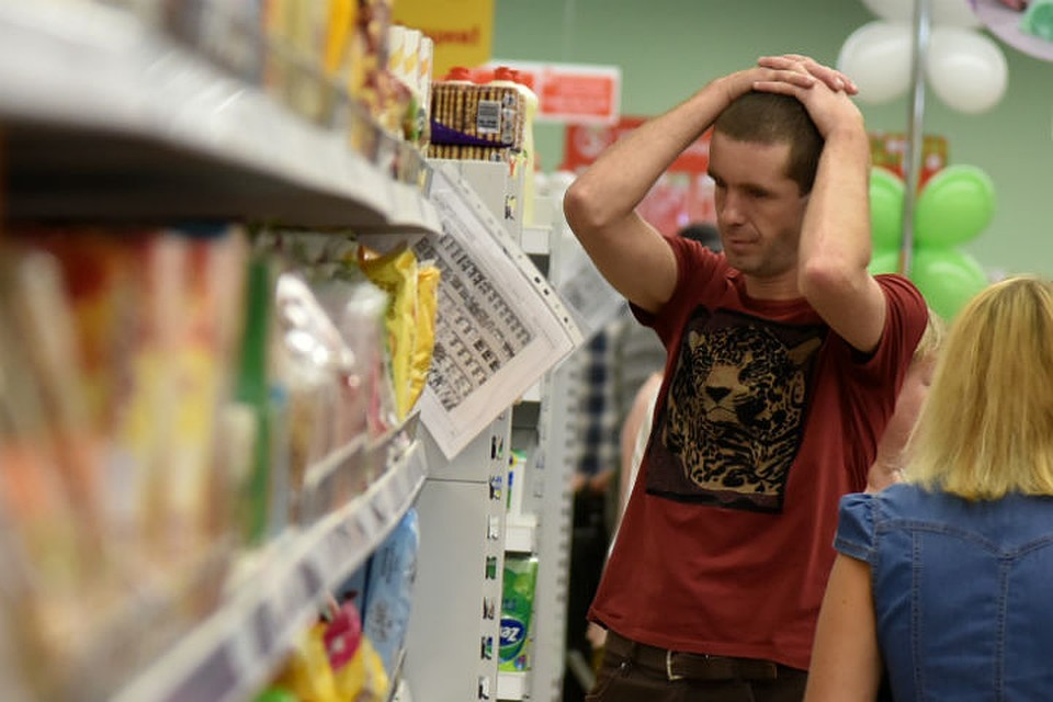 """Почему в """"Слате"""" исчезают продукты? """"Комсомолка"""" попыталась найти ответ на этот вопрос, который задают сегодня все горожане."""