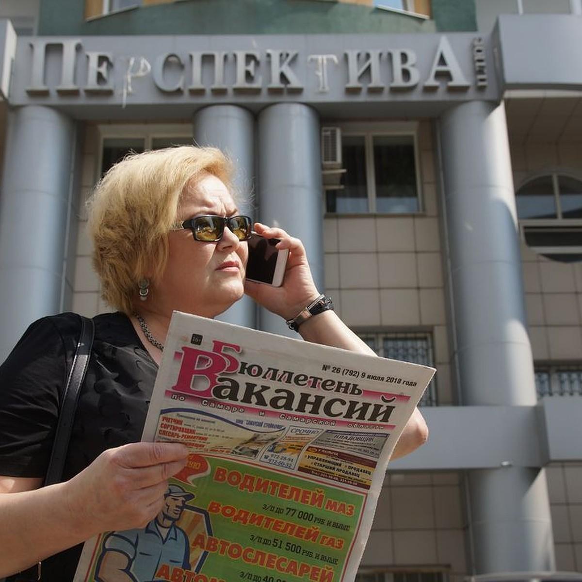 Ищу работу в новосибирске для девушки работа в мчс девушки отзывы