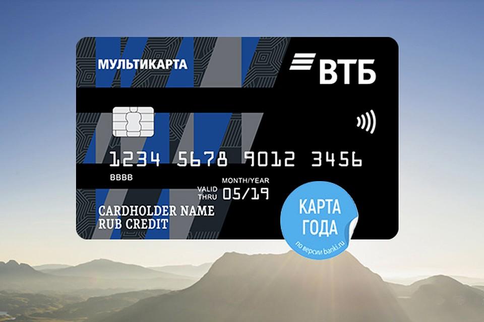 кредитная карта банка тинькофф отзывы клиентов снятие наличных