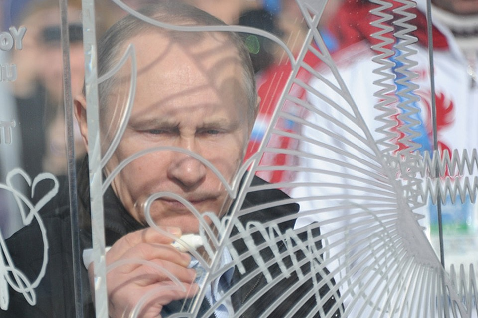 За афтограф Путина петербуржец просит миллион рублей!