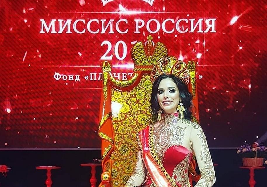 Титул «Миссис Россия-2018» завоевала уроженка города Кимры Анна Телегина   Фото   Видео
