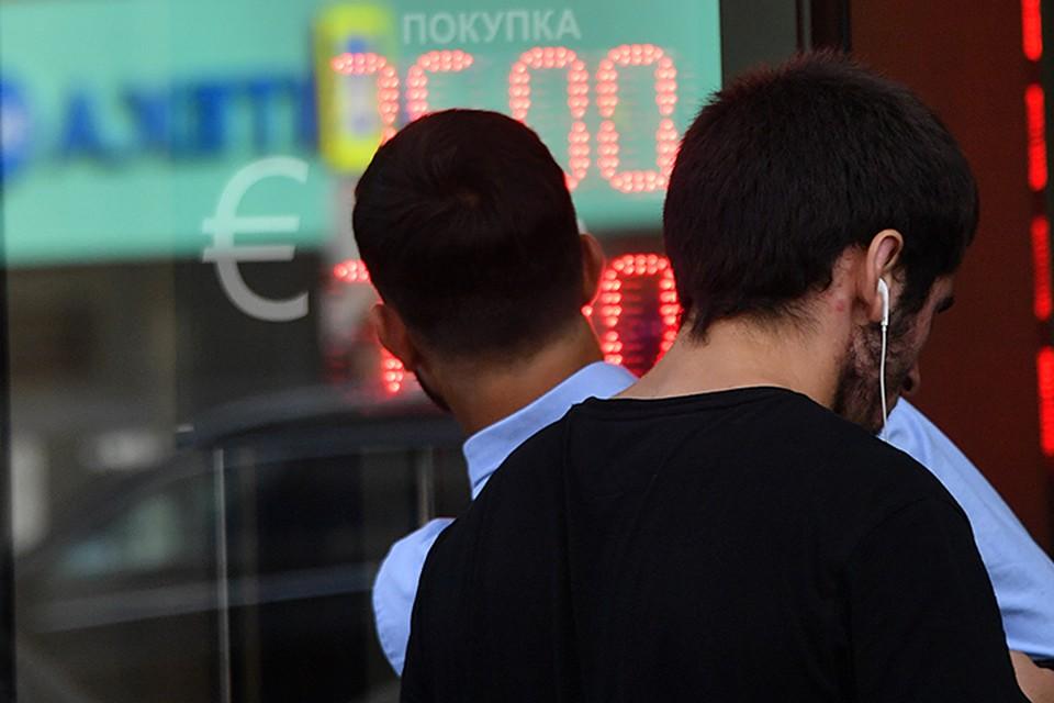 Центробанк возобновил покупки валюты для наполнения резервов