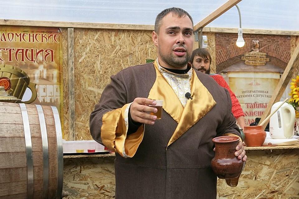 Главным героем, как понятно из названия, станет традиционный русский напиток на меду