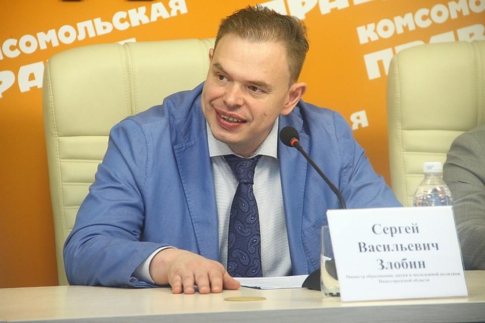 министр образования, науки и молодежной политики Нижегородской области Сергей Злобин