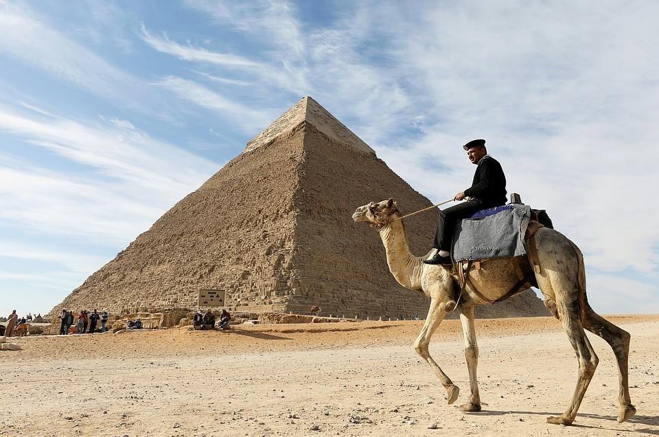 В Египте женщина-христианка впервые стала губернатором провинции