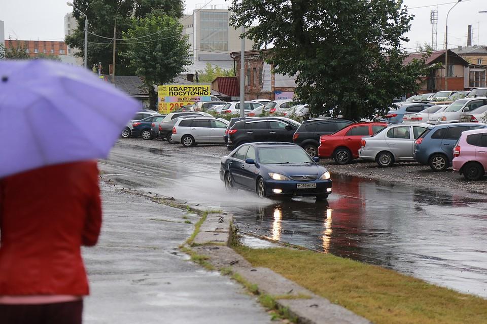 ваш дождь в красноярске сегодня фото его