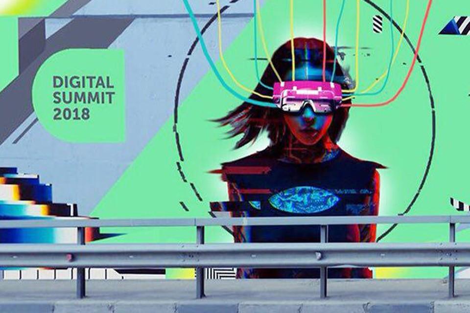 Уличные художники нарисовали граффити к Digital Summit в Нижнем Новгороде