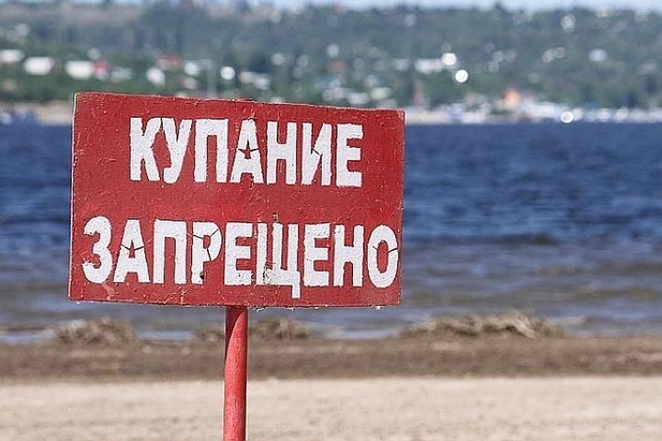 На курорте уже несколько дней действует запрет на купание.