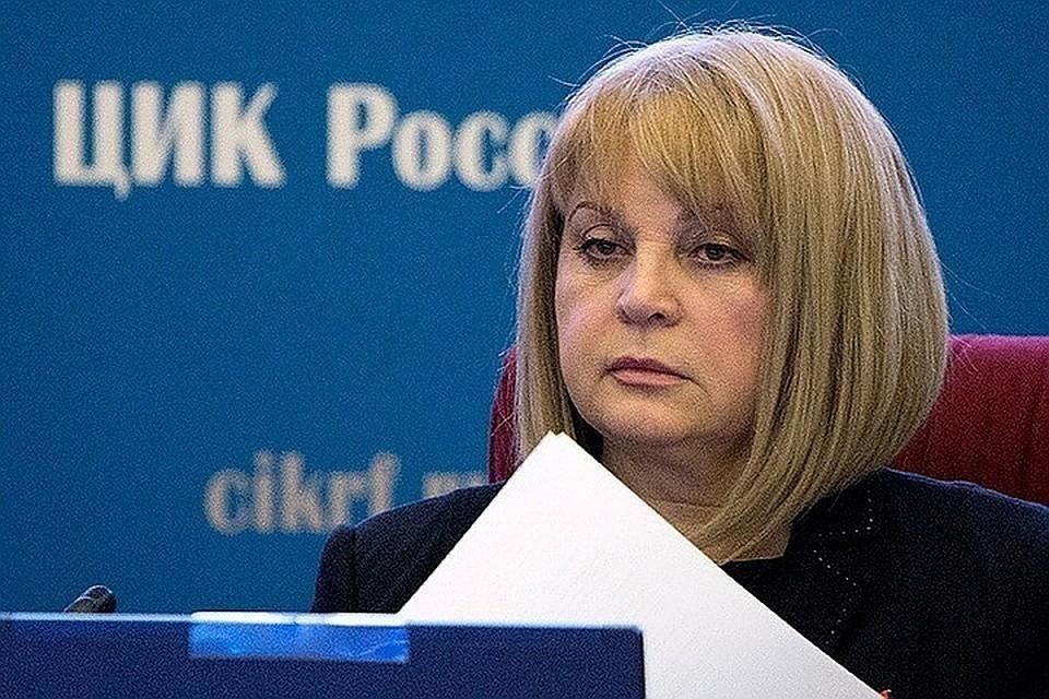 Глава Центризибркома Элла Памфилова. Фото: Сергей Бобылев/ТАСС