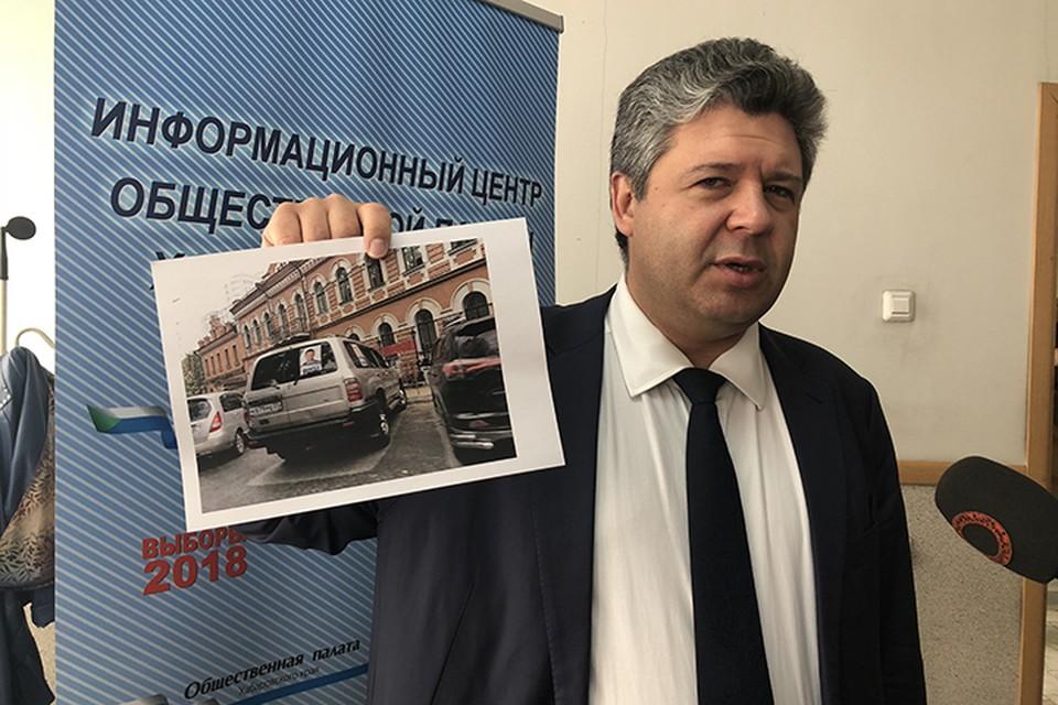 Избирком Хабаровского края принял решение по жалобам на агитацию за Фургала в день тишины