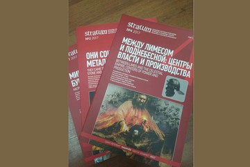 Невероятный успех: Молдавский научный журнал занял лидирующие позиции в рейтинге европейской периодики