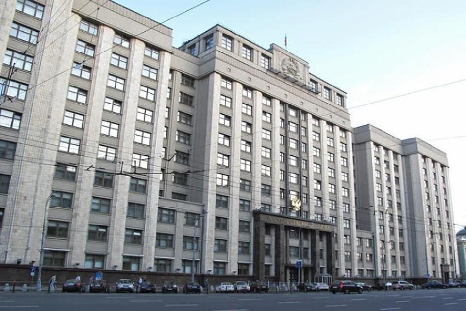 В Госдуме прокомментировали намерение США передать Украине два списанных катера