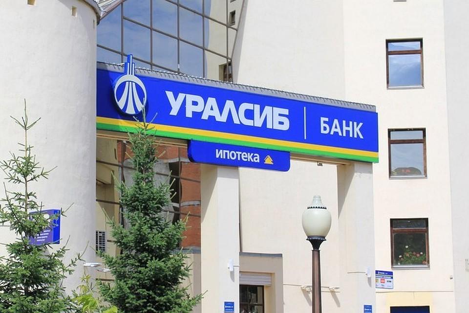 схема карты метро москвы 2020 года
