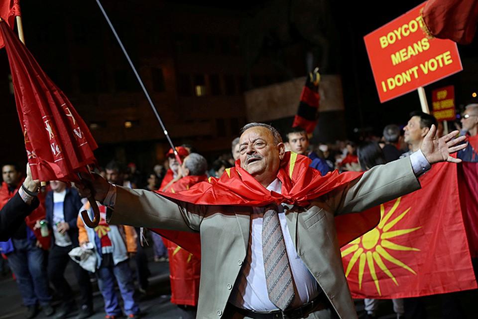 После обработки 98,61% бюллетеней за изменение названия страны на «Республика Северная Македония» высказалось 91,48% жителей страны