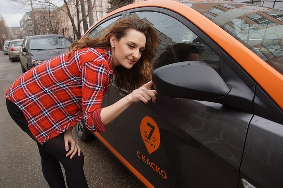 Каршеринг будущего  через несколько лет машины в Москве будут сами  подъезжать к клиентам 8b94c82e723