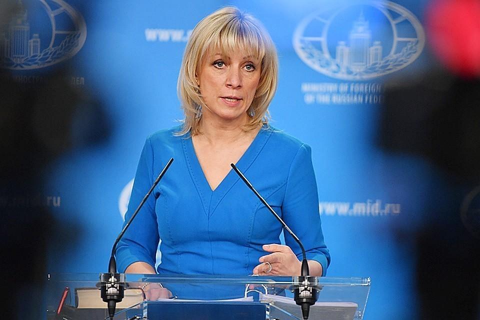 Мария Захарова во время выступления на брифинге завила, что Москва возмущена решением властей Литвы