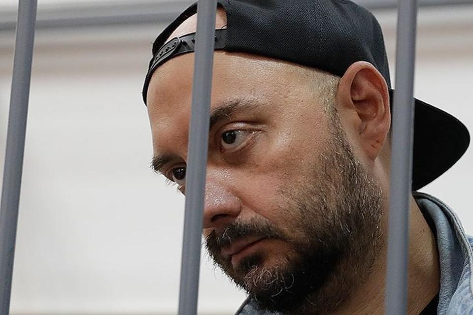 Следствие обвиняет Серебренников в хищении 133 миллионов рублей