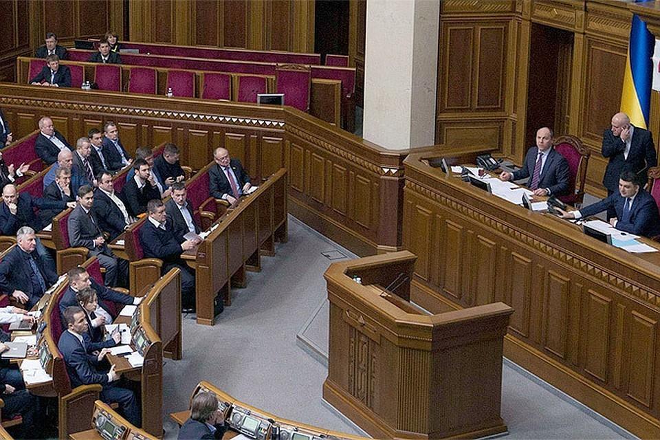 В Раде призвали усилить наказание для нарушающих границу россия
