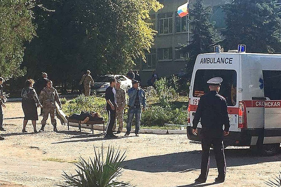Жертвами произошедшего стали 20 человек. Фото: kerch.fm