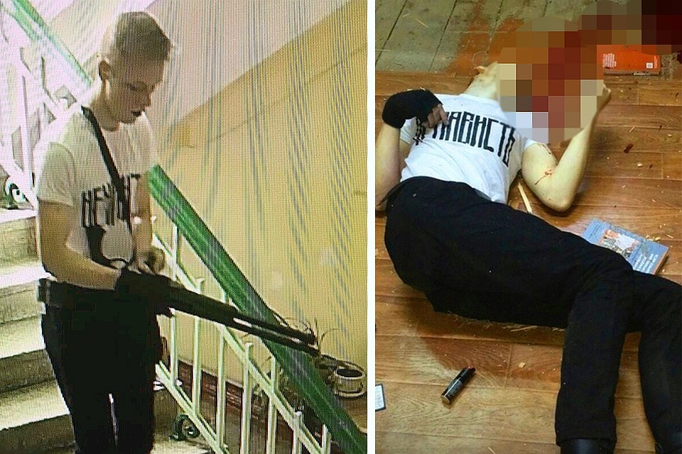 """Влад Росляков пришел убивать своих ровесников и преподавателей в футболке с надписью """"Ненависть"""". Фото предоставлено очевидцем"""