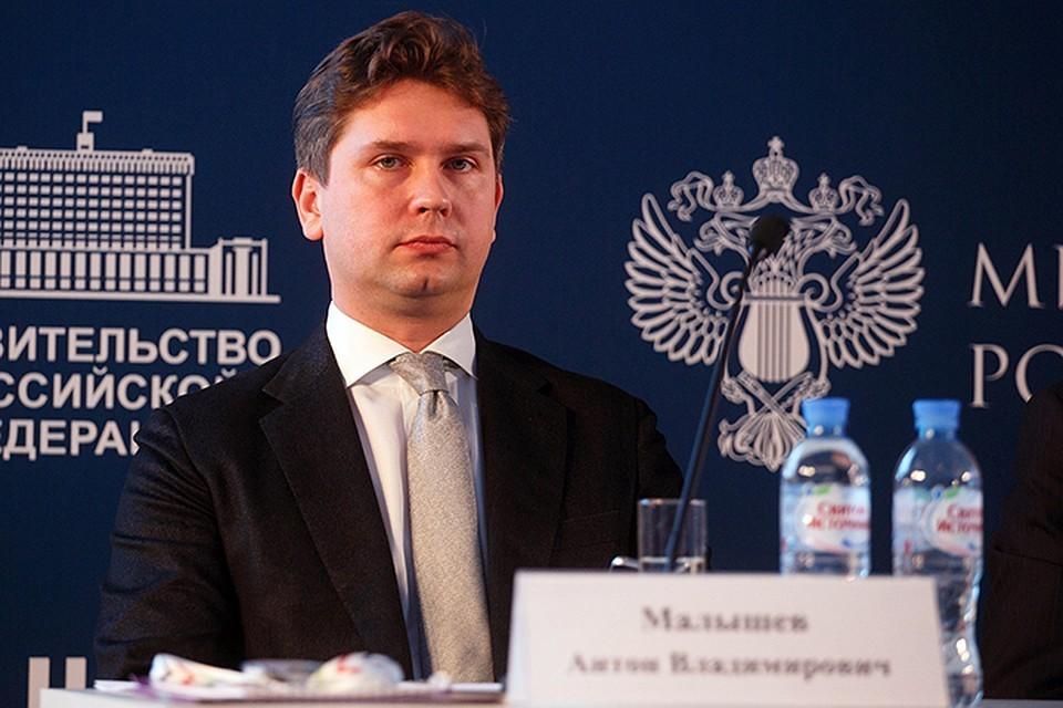 Глава Фонда кино Антон Малышев