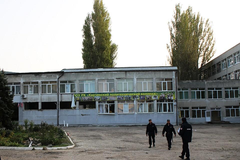 ЧП произошло в политехническом колледже Керчи 17 октября.