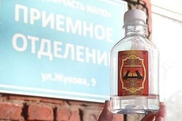 """В Иркутске начался суд над обвиняемыми в продаже """"Боярышника"""", из-за которого погибли 63 человека"""
