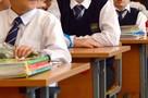 Школьники из Раевской не уйдут на каникулы