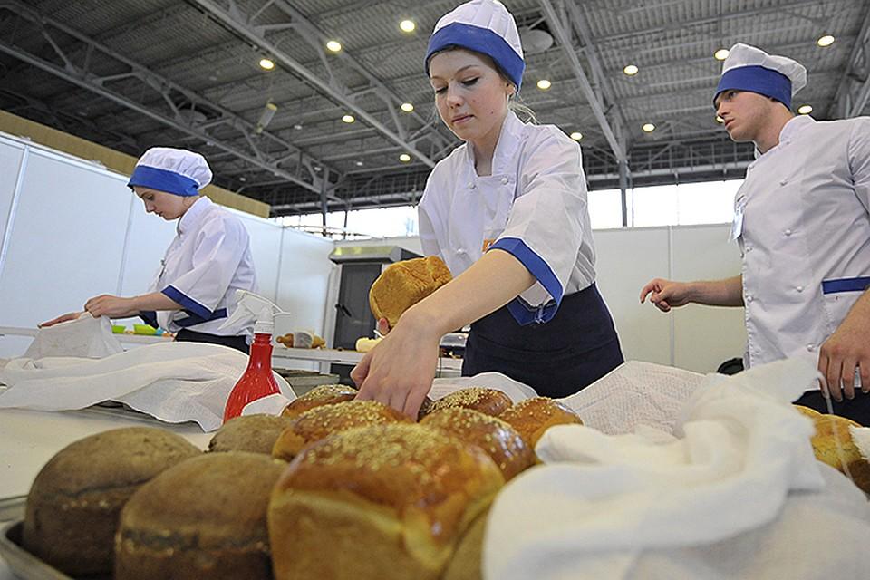Член хлеб португальский язык