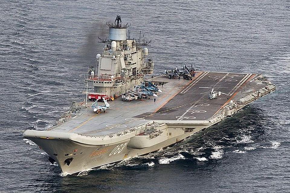 Российский тяжелый авианесущий крейсер «Адмирал Кузнецов».