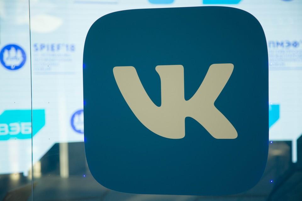 В пресс-службе «ВКонтакте» подчеркнули, что сотрудничество с правоохранительными органами ведется «исключительно в рамках текущего законодательства».