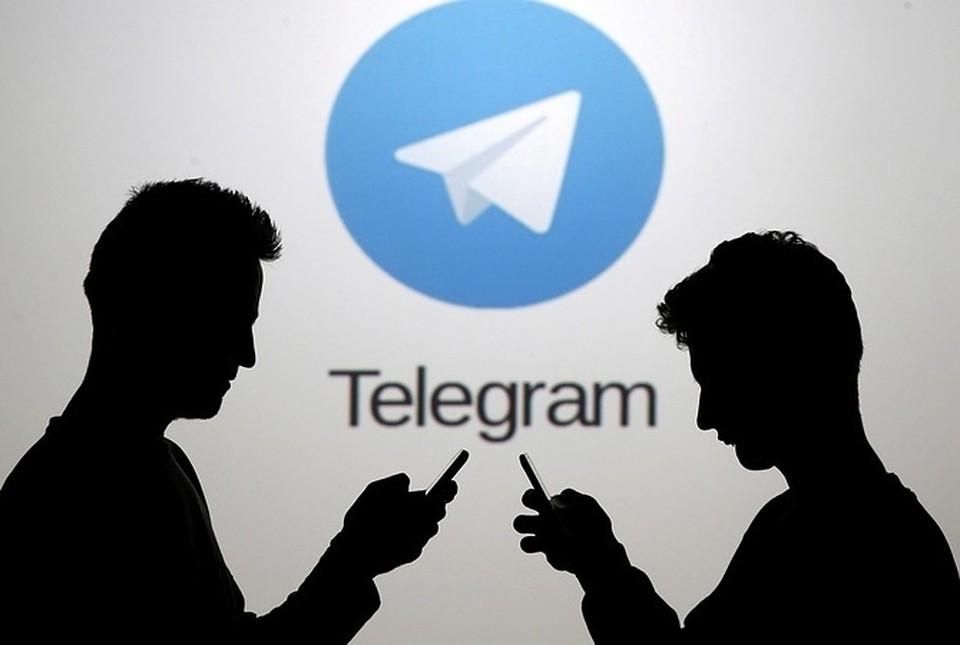 Мессенжер Telegram не смог обжаловать штраф в 800 тысяч рублей Фото: REUTERS