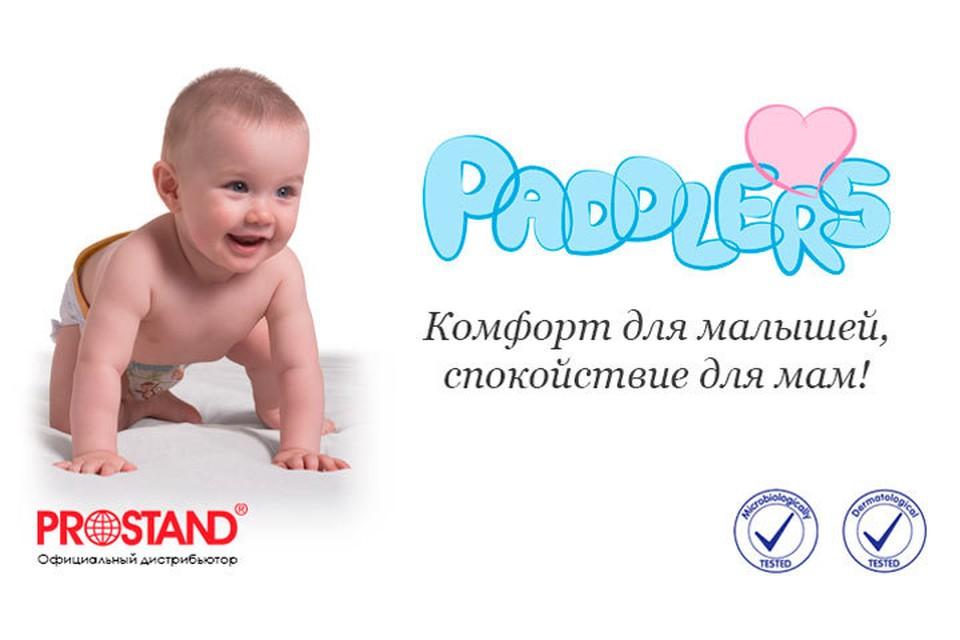 Как правильно выбрать подгузник для малыша?