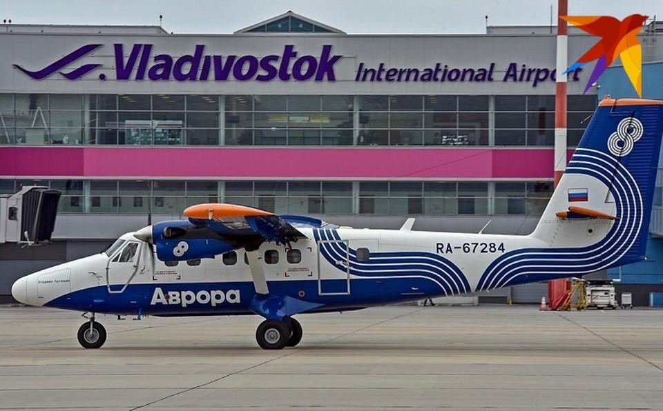 Лайнер DHC-6-400 Twin Otter с именем «Владимир Арсеньев» в международном аэропорту Владивостока.