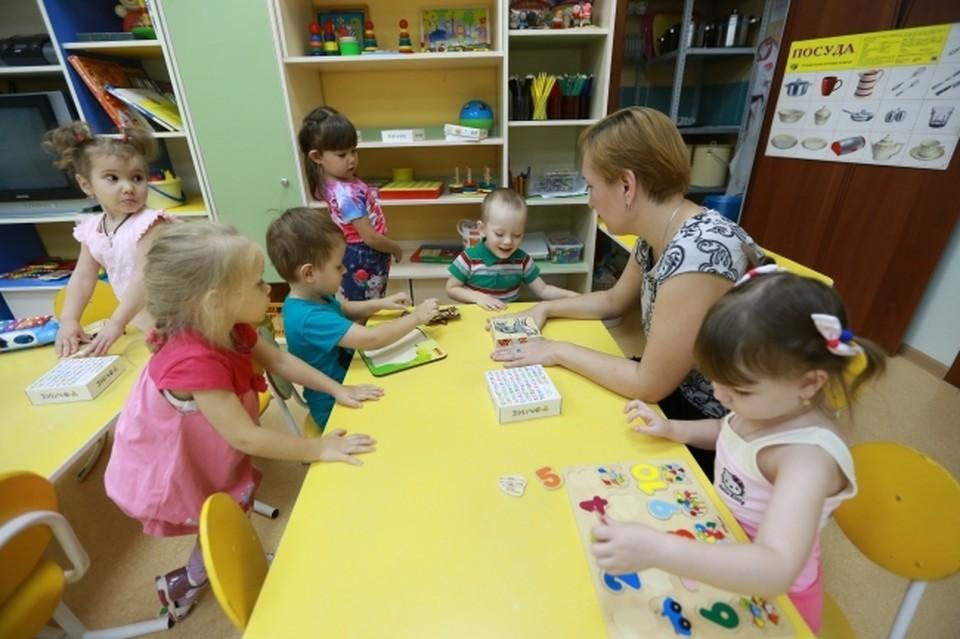 Может быть, для родителей организовать детский сад, чтобы там их учили, как общаться и заниматься с детьми?