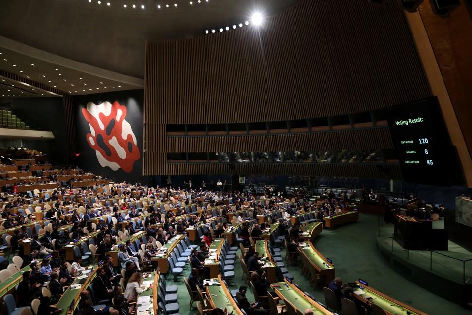 Третий комитет Генеральной ассамблеи ООН отвечает за гуманитарные, социальные и культурные вопросы