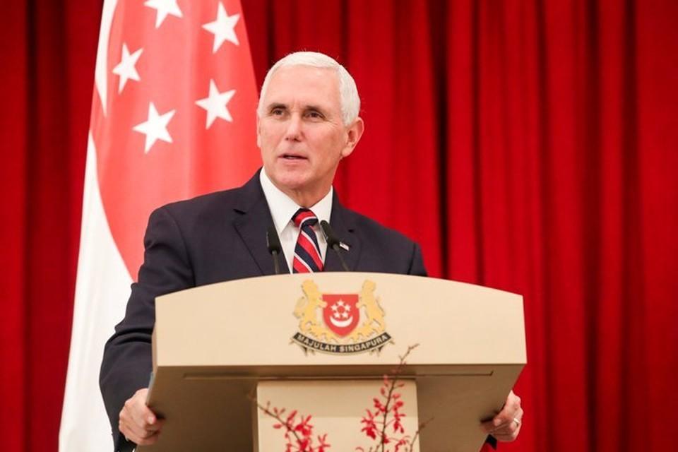Вице-президент США Пенс в Сингапуре