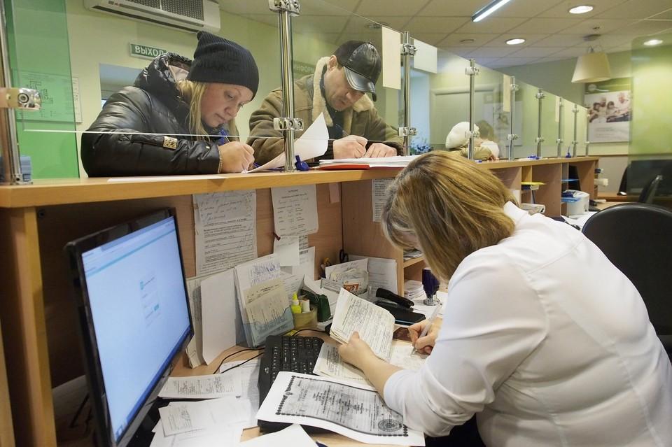 В МФЦ Москвы ответили на сообщение об утечке паспортных данных