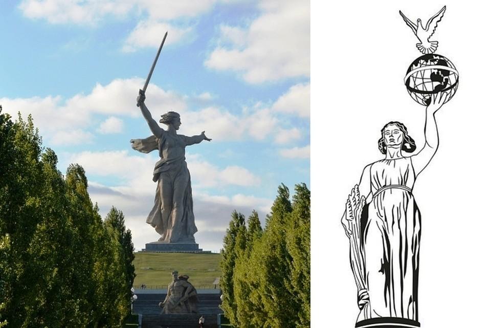 Для Волгоградской области предлагали такой бренд, но не утвердили.