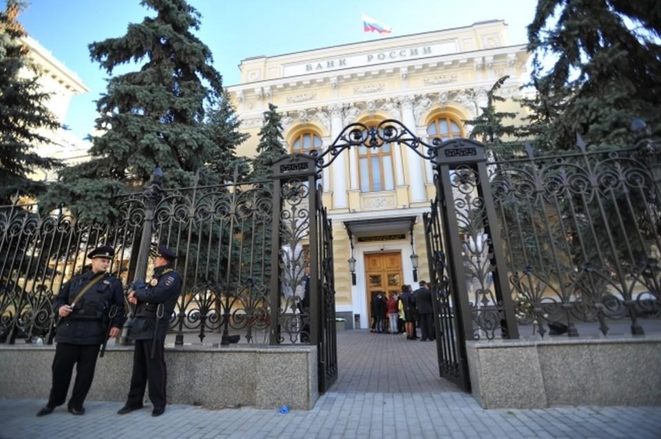 """ЦБ РФ отозвал лицензию у банка """"Первомайский"""""""
