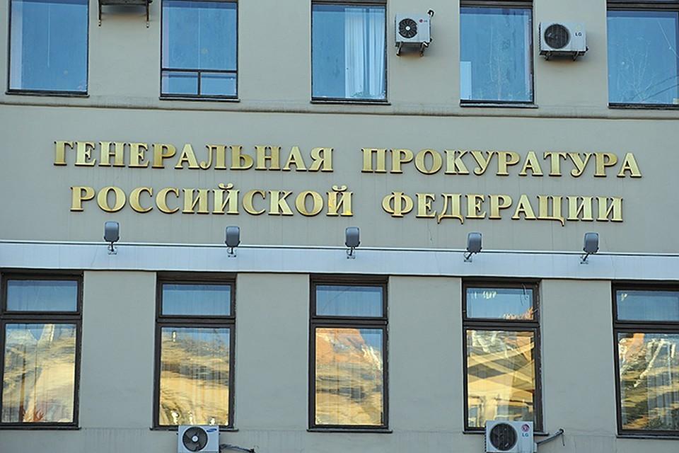 За полтора года Генпрокуратура возбудила 16 головных дел в отношении «Роскосмоса»
