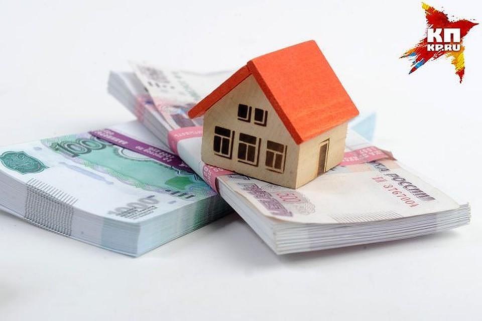 деньги на улучшение жилищных условий