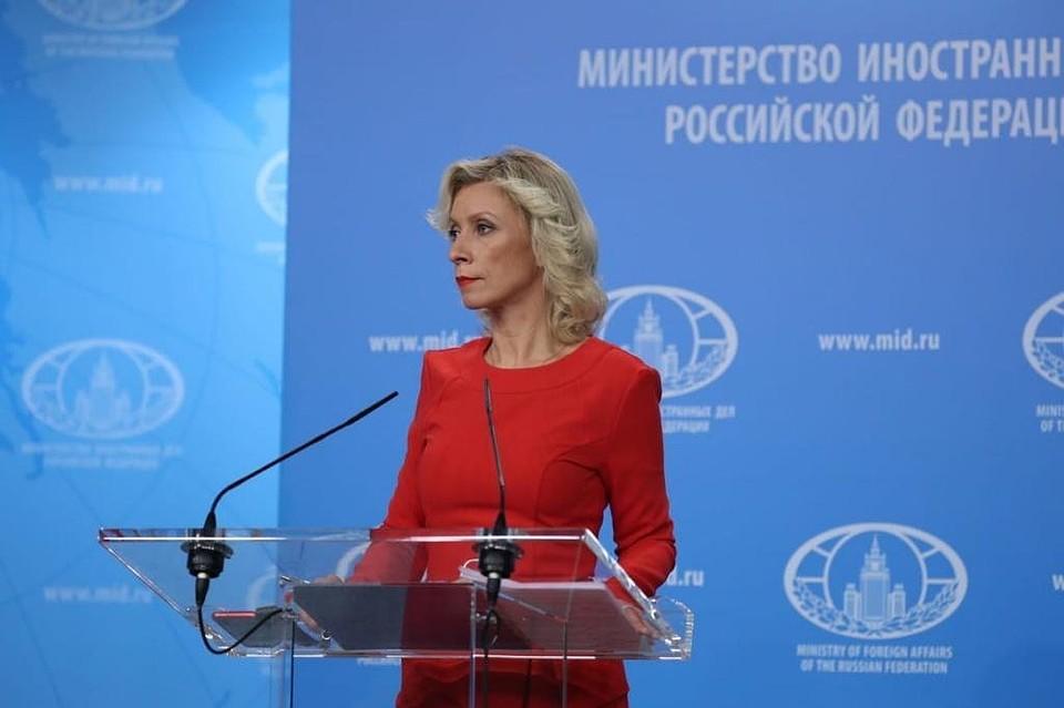 Мария Захарова прокомментировала происходящее на Украине