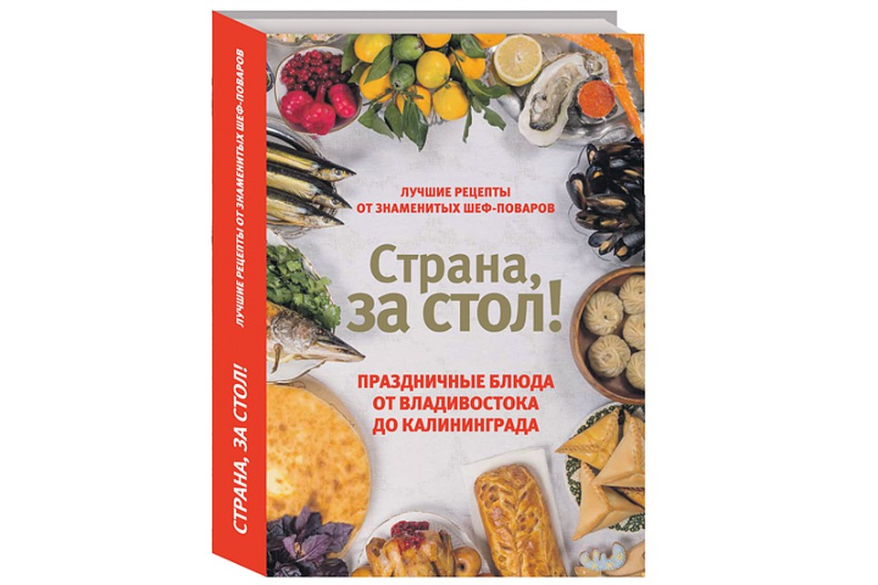 Как выбрать кулинарные рецепты