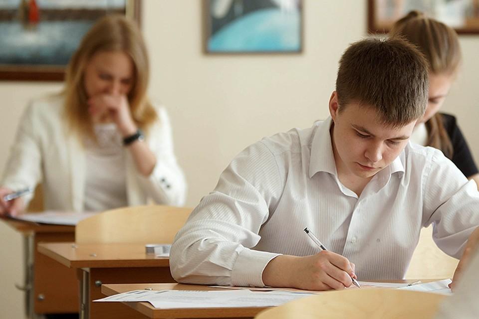 Выпускники 5 декабря пишут итоговое сочинение