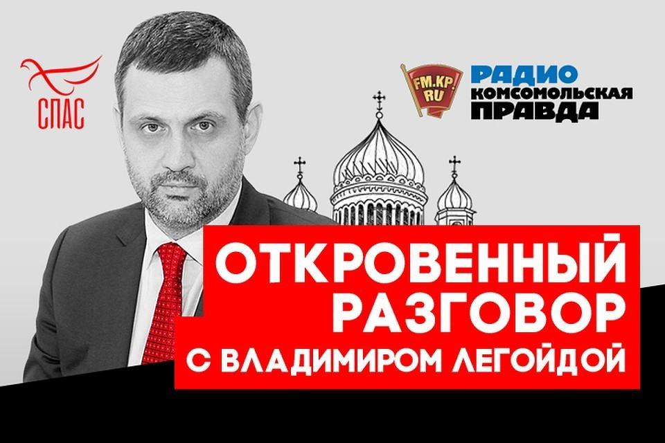 Карен Шахназаров: «Жизнь без испытаний и жертвы — это самоуничтожение»