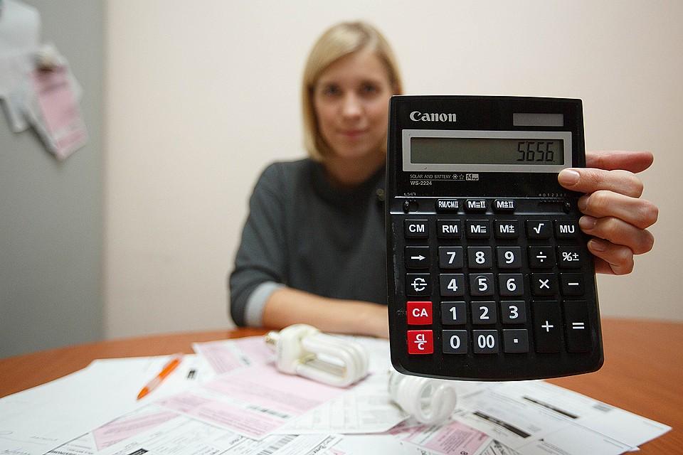 Сколько москвичи заплатят за «коммуналку» с 1 января
