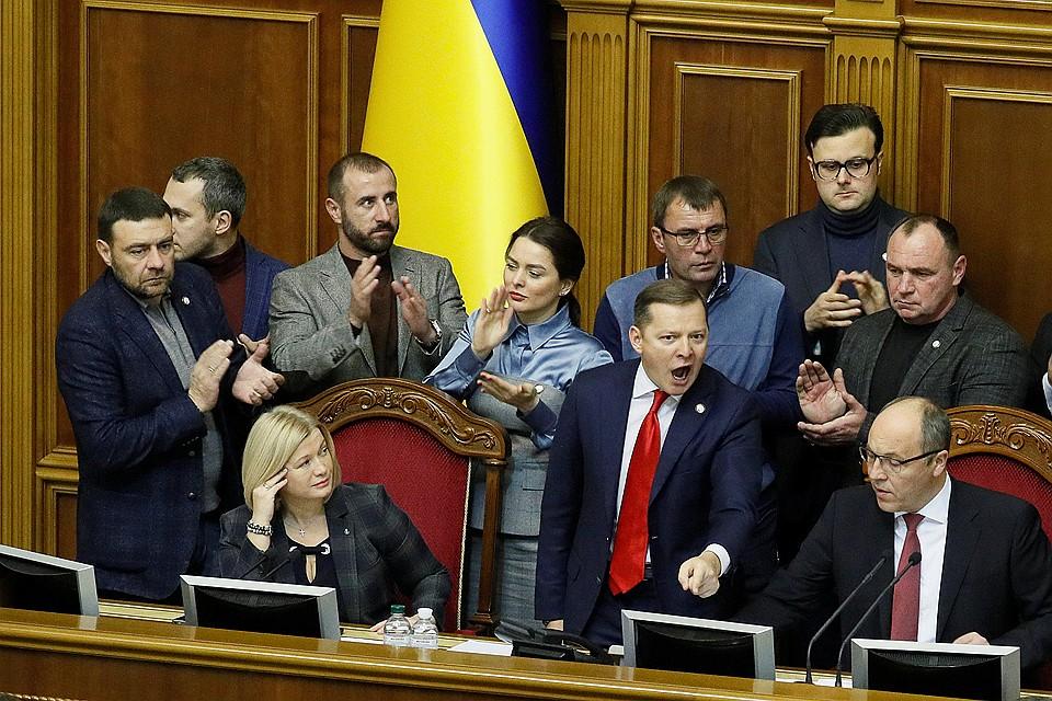 f135e5198a7c Украина в два приема отреклась от России