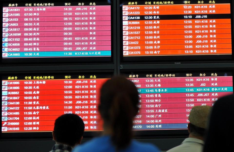 Из Китая начали вывозить российских туристов