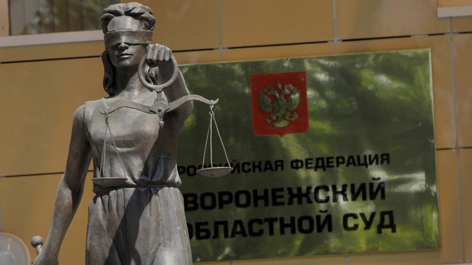 Воронежский областной суд был безжалостен к Сергею Пойманову.